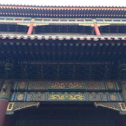 Yonghe Temple Archway