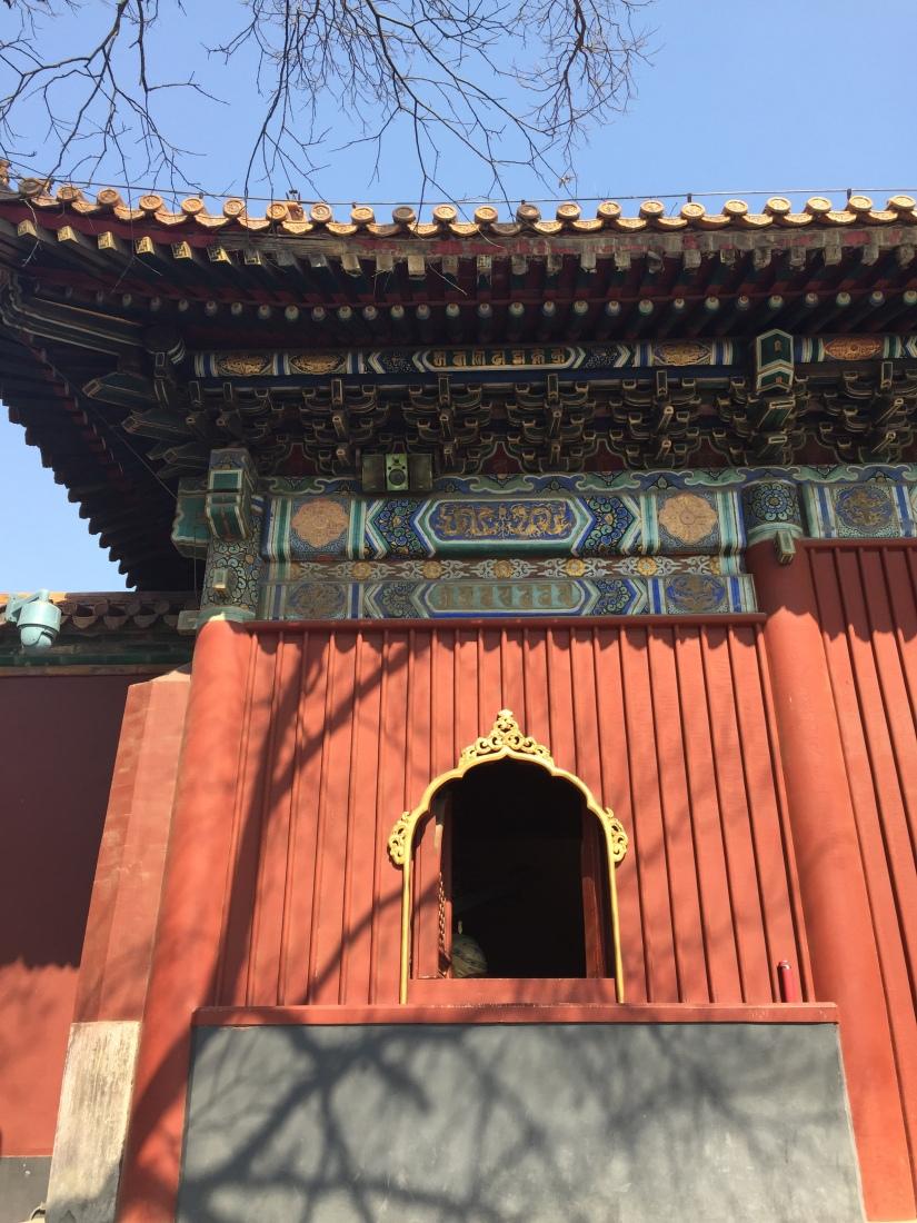 Yonghe Temple doorway